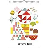 学研ステイフル bnbg 2018年 カレンダー 壁掛け koyomi AM15008
