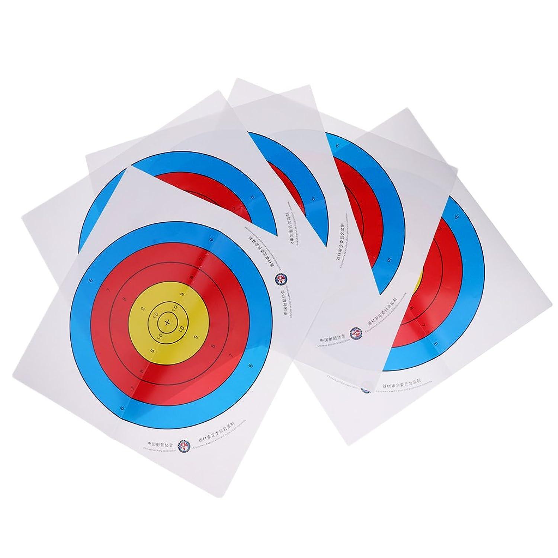 矢のレスト 矢置き 弓についてバランス 弓矢の道具 アーチェリー用 複合的な弓矢 リカーブボウ?コンパウンドボウ