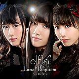 Luna Requiem-Gekkou No Utage- (Limited)