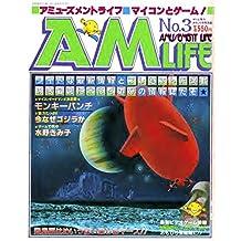 AM Life 3 Amusement Life Magazine (Japanese Edition)