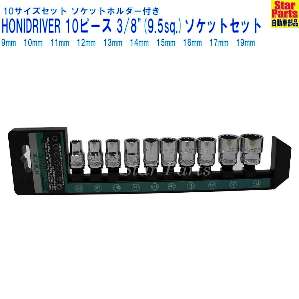 Champion CSK-3SH-SET Zero Flute 1//4-Inch Hex Countersink Set 3-Piece