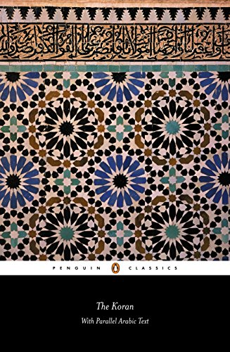 The Koran: With Parallel Arabic Text (Penguin Classics) (Arabic Edition)