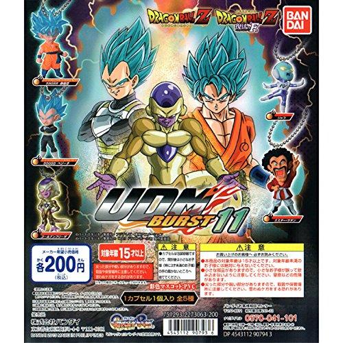 Bandai Dragon Ball Z UDM Ultimate Deformed Mascot Burst 11 Set of 5