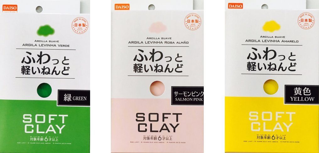 3 Color Set Made In Japan Black,Brown,Salmon Pink Soft Clay Value Set