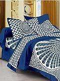 Suraaj Fashion Cotton Rajasthani Jaipuri Sanganeri King Size Double Bed Sheet With 2 Pillow Cover