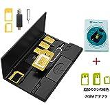 新しいユニークなVFskn 3-IN-I USB-C OTGカードリーダー+アダプター、スリムSIMカードホルダーケース&マイクロSDカードストレージ