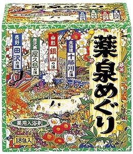 Japanese Hot Spring Bath Powders - 30g X 18 Packs by Yumeguri