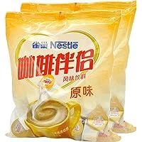 雀巢咖啡伴侣 雀巢奶油球10ml*50粒 袋*2袋 100粒 液态植脂奶精球