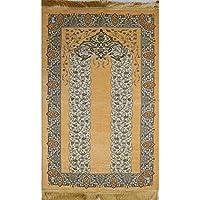 Modefa Islamic Prayer Mat Embroidered Chenille Turkish Janamaz Sajada (Beige)
