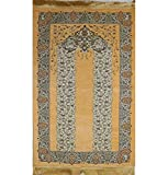 Modefa Islamic Prayer Mat Embroidered Chenille Turkish Janamaz Sajada (Beige)