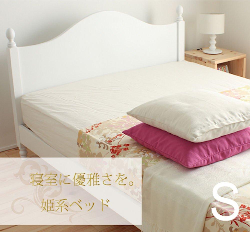 姫系ベッド ドレシー フレームのみ (シングルサイズ) B01BSH60W0 Parent  シングルサイズ