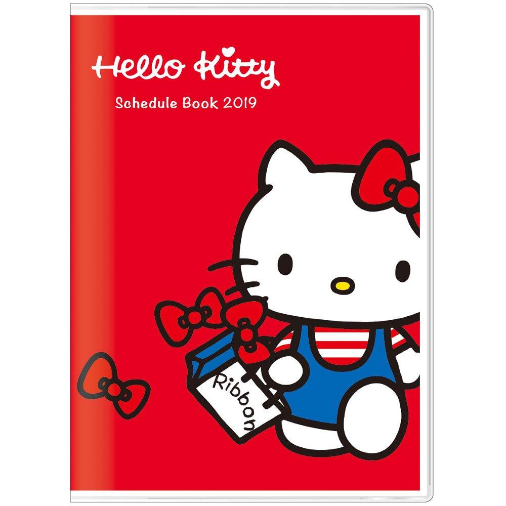 Amazon.com : Star Stationery Sanrio Hello Kitty Schedule ...