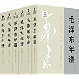 毛泽东年谱 1949-1976(1-6卷精装)
