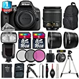 Holiday Saving Bundle for D3300 DSLR Camera + 18-55mm VR Lens + 0.43X Wide Angle Lens + 2.2x Telephoto Lens + Flash with LCD Display + 2 Of 16GB Class 10 + Backup Battery - International Version