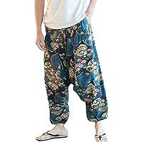 Gergeos Unisex Wide Leg Harem Pants Women Men Print Yoga Joggers Boho Loose Trousers