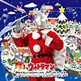 ULTRAMAN CHRISTMAS & STORY