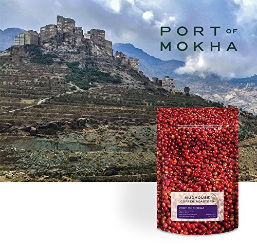 Port of Mokha, Yemen