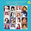 おニャン子クラブ(結成30周年記念) シングルレコード復刻ニャンニャン[通常盤]7の商品画像
