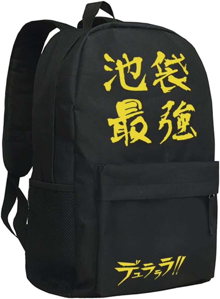 Gumstyle DRRR Durarara Backpack Anime School Bag Classic Schoolbag Black