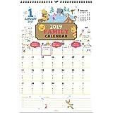 日本ホールマーク ディズニーくまのプーさんシール付きファミリー 2019年 カレンダー 壁掛け 大 743734