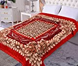 Embossed Blanket, Super Warm 3D Blankets, Traveling, Camping ,Hiking, TV, Sofa, Bedroom, Cabin, Sleigh-bed, and Couch, Full or Queen Bed 94.5