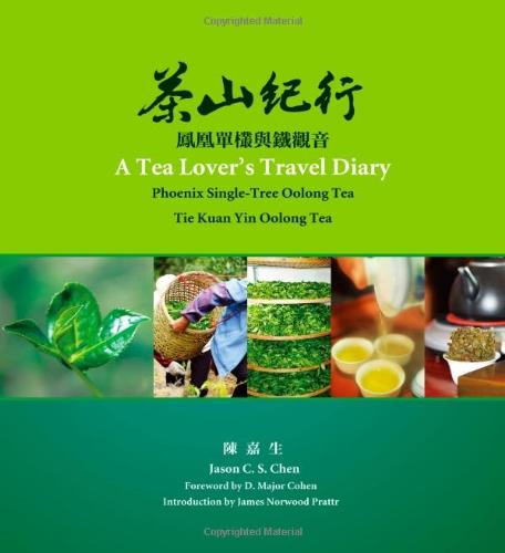 A Tea Lover's Travel Diary: Phoenix Single-Tree Oolong Tea Tie Kuan Yin Oolong Tea (English and Mandarin Chinese Edition)