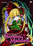 Rozen Maiden, Vol. 1: Doll House W/Box