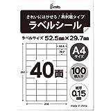 mita ラベルシール ラベル用紙 A4 40面 100枚入 再剥離タイプ 余白なし FBA出品者向け 商品ラベル対応