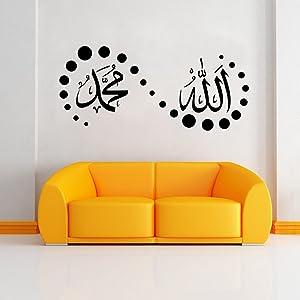 ITTA DIY Islamic Muslim Culture Surah Arabic Bismillah Calligraphy Islam Vinyl Wall Stickers Decals as Creative Home Office Shop Mural Art Decor (57x25cm)