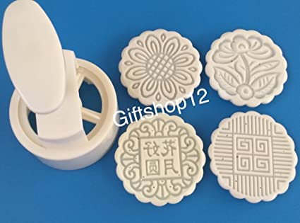 124a772ce Image Unavailable. Image not available for. Color: Giftshop12 Mooncake Mold  Traditional ...