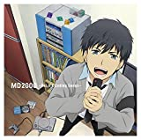 MD2000 ~ReLIFE Ending Songs~