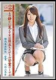 働くオンナ 2 25 [DVD]