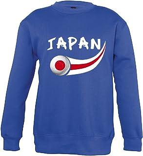 Supportershop Sweatshirt Giappone Unisex Bambino, Blu Royal, FR: 2XL (Dimensioni Produttore: 12Anni)