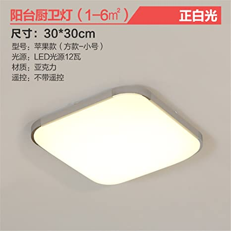 Gunxifacai Lámparas de techo LED luz en las luces de puerta ...