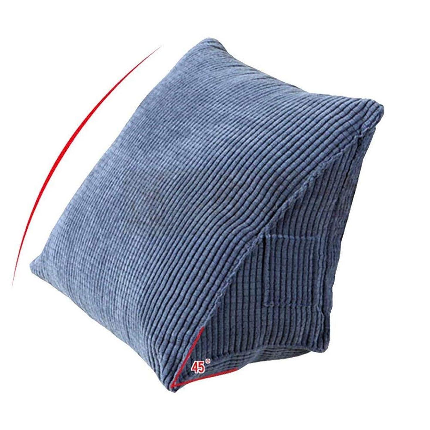 なぜなら突き刺すに賛成【K`SMTRY】 腰枕 腰痛 クッション 就寝 オフィス 硬い 飛行機 旅行用 携帯 睡眠 快眠 妊婦 座椅子 車 低反発 持ち運び可能