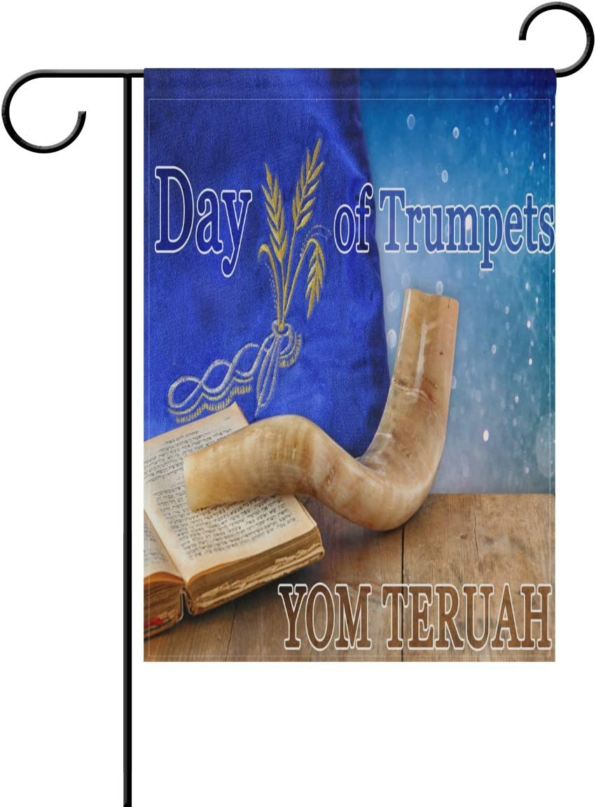 Day of Trumpets Yom Teruah Garden Flag Double Sided Polyester Yard Flag for Home House Outdoor Decoration 12x18 Inch