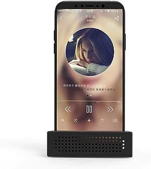 قاعدة لتثبيت الهاتف الخلوي مع مكبر الصوت والايفون والهواتف الذكية الأخرى