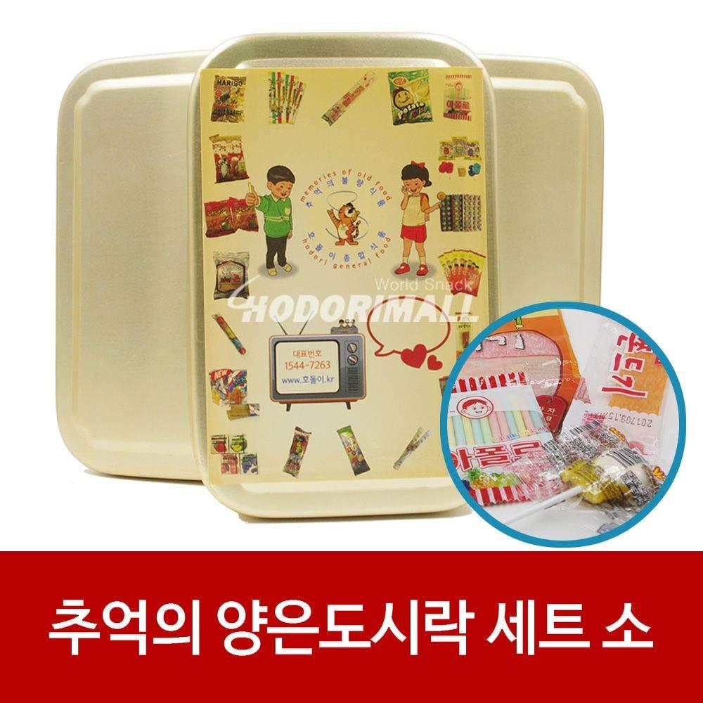 Korean Old Snacks Assortment Small x 10 pack, Nickel Silver Dosirak