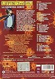 Lupin III - Serie 02 Box 02 (Eps 27-51) (5 Dvd) [Italian Edition]