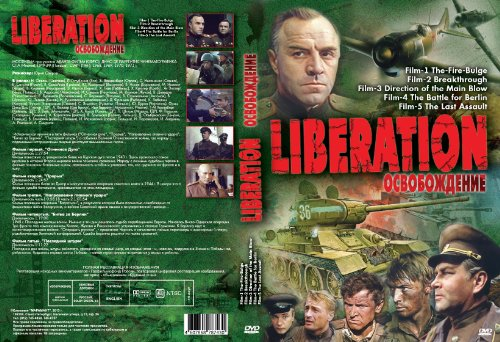 Osvobozhdenie / Liberation (World War II) (English Subtitles)