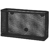 Lockers 101 Black Basic Storage Bin