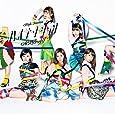 46th Single 「ハイテンション Type C」【通常盤】