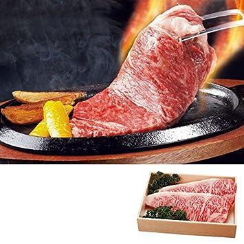 北海道びらとり和牛サーロインステーキ2枚 【ステーキ サーロイン 北海道 和牛 2枚 国産 冷凍 ギフト お中元 お歳暮】
