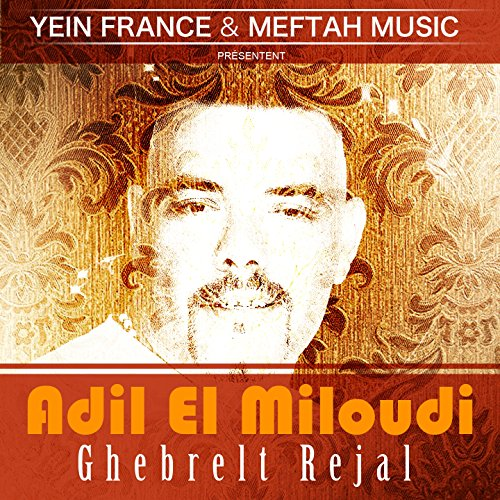 Taki Taki Song Downlode: Amazon.com: Tiki Taki: Adil El Miloudi: MP3 Downloads