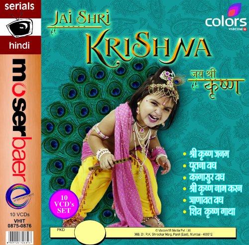 Amazonin Buy Jai Shri Krishna Dvd Blu Ray Online At Best Prices