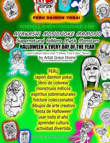 PERU Japón daimon yokai libro de colorear monstruos míticos espíritus sobrenaturales folclore coleccionable dibujos de arte creativo fiesta de ... el año aprender cultura actividad divertida