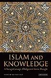 Islam and Knowledge: Al Faruqi's Concept of Religion in Islamic Thought