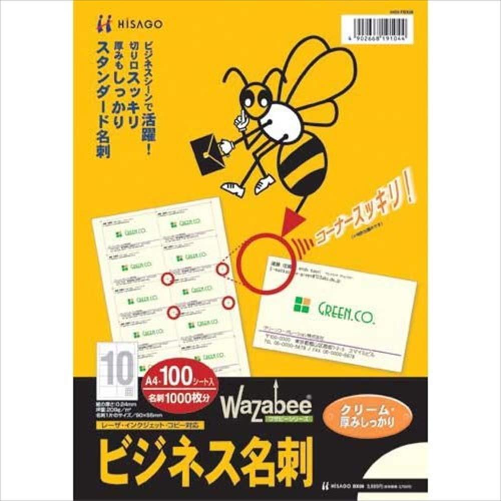(Packung mit 100 Blatt) BX08 Firma Avery-Visitenkarte 10 Gesichtscreme Dicke (Japan-Import) B000FHPR3I | Billiger als der Preis