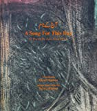 img - for A Song for This Day: 52 Poems by Faiz Ahmed Faiz book / textbook / text book