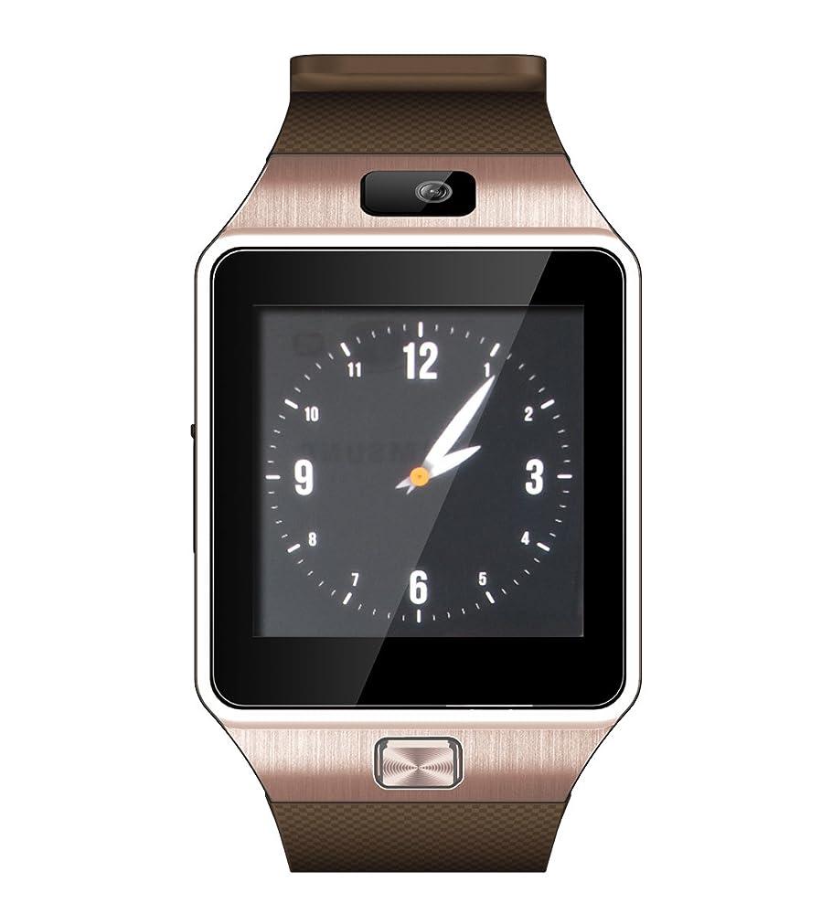 Porxintor Smartwatch Review